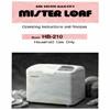Thumbnail Mister Loaf Model HB-210 PDF Color Instruction Manual & Recipes Cookbook MK Home Bakery HB210 Breadmaker - Instant Download!